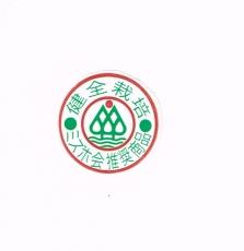 農産物シール(小)