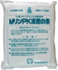 MリンPK液肥の素