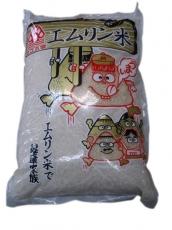 Mリン米袋
