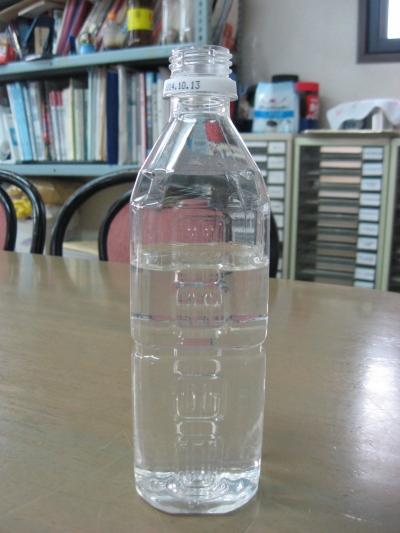 ブドウの化粧水
